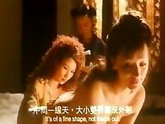 Hong Kong movie ass checking gig