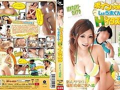 Bästa Japanska chick Haruki Sato i Kåta bikini, stora bröst JAV scen