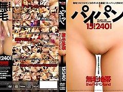 Ai Nakatsuka, Asami Yoshikawa... in 15 Gals With Shaved Vagina
