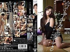 Nozomi Aso in Charming Widow part 2