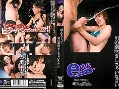 Makino Eri, Annasakura, Matsushiro Nene, Oozora Sainatsu in Please Would U Squirting Crazy Fellow's Agony