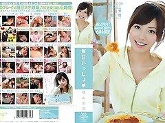 Miyuki Yokoyama in Together Daily part 1.6