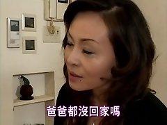Japanese Super-sexy MILF