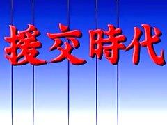 TEEN JAPAN 7646