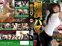 Yunna Akarino,Hikari Umino in Pervert Bus