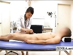 CFNM Japanese milf doctor bathes patients rock-hard penis