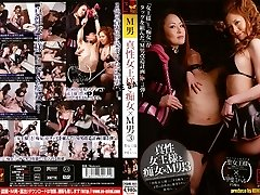 Kai Miharu in Saint King Michal Kai 3 M Slut Princess And Sincere Man