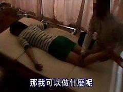 Chinese fake massage 9