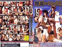 Minaki Saotome, Mirei Kinjou in Pony Machine Sex