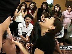 Subtitled CFNM Japan Cougar TV jizz-shotgun pump demonstration