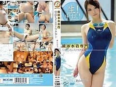 Kaede Niyama in Swimsuit Professor Nakadashi part 3