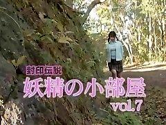 15-daifuku 3822 07 15-daifuku.3822 Marika diminutive guest room 07 Ito sealed legendary fairy