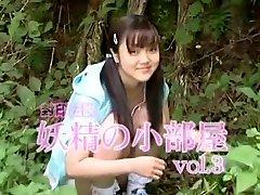 15-daifuku 3820 Sakurai Ayaka 03 15-daifuku.3820 small room 03 of Sakurai Ayaka sealed well-known fairy
