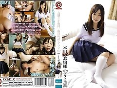 Mio Ayame in Adulterous Passion Club 02 part Two