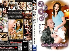 Shihori Endo in Widow Caring For Dad-In-Law