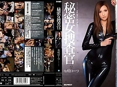 Rola Takizawa in Secret Lady Investigator part Three