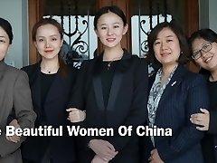 The Beautiful Women Of China