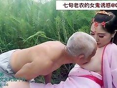 七旬老农的女鬼诱惑 Japanese CHINA SWAG 中国国产麻豆 露脸女神 高潮颜射 高颜值美女