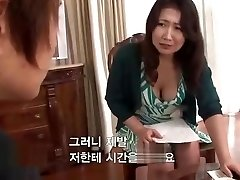 Asian mom forced fucked everyday