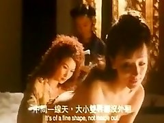 Hong Kong movie ass checking vignette