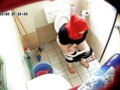 Malay Bbw pee