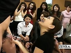Subtitled CFNM Japan Milf TV man meat pump demonstration