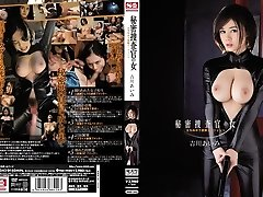 Amazing Japanese nymph Aimi Yoshikawa in Finest gangbang, latex JAV clip