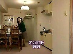Asian love story 241