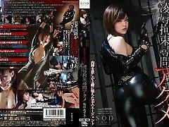 Azusa Itagaki in Secret Investigator part 2.2