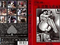 Amazing JAV censored adult scene with exotic japanese bitches