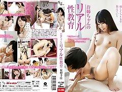 Chika Arimura in Real Hump Education