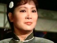 Stati d'animo Di Amore CAT III Cinese