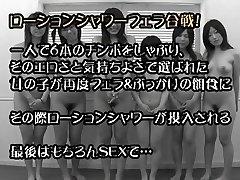 Japanese 6 Lady BJ and Bukkake Party (Uncensored)