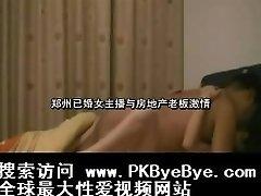 China Zhengzhou married woman shag with wealthy boss.