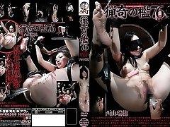 Mizuho Nishiyama in Freaky Box 76 part 4