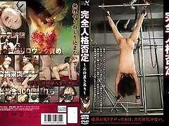 Punishment ~ ~ Hanging Entirely Negative Personality