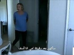 mother son-in-law jerk off compilation mom brianna alex freak مترجم عربي امهات
