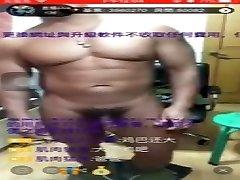Chinese Bodybuilder Cam