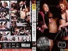 Kai Miharu in Saint King Michal Kai 3 M Slut Goddess And Genuine Man