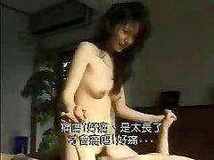 Chinese Girl cream pussy