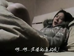 Chinese Amateur wife White Stockings style 2