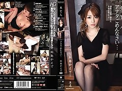 Kaede Matsushima in Obscene Widow Black Mourning