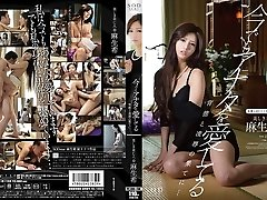 Nozomi Aso in Wondrous  Widow part Two