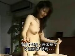 Asian Girl cream cunt