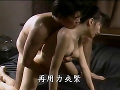 Uncensored vintage japanese video