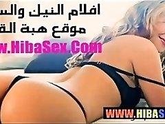 Classic Arab Sex Horny Elderly Egyptian Stud