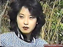 Vroče Japonski letnik prekleto