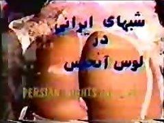 페르시아어 shabhaye 이란 dar LA1