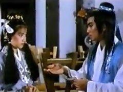 Taiwan degli anni 80 vintage divertimento 2