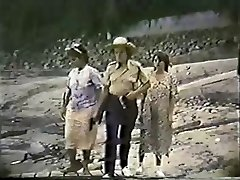 ब्राजील कट्टर विंटेज